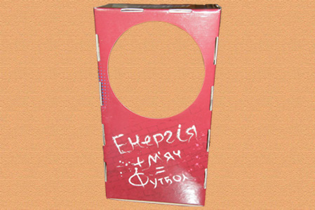 кашированная упаковка #026