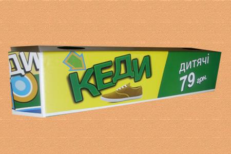 кашированная упаковка для обуви #030