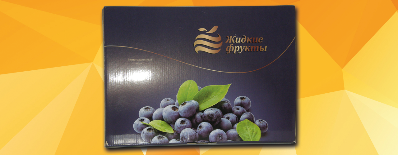 Картонная упаковка для конфет